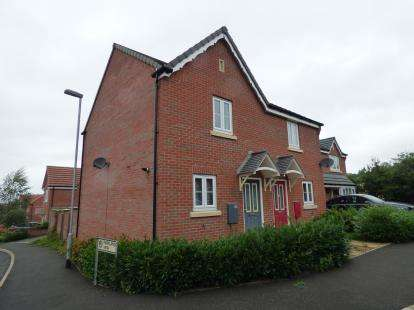 2 Bedrooms Semi Detached House for sale in Parkland View, Huthwaite, Sutton-In-Ashfield, Nottinghamshire