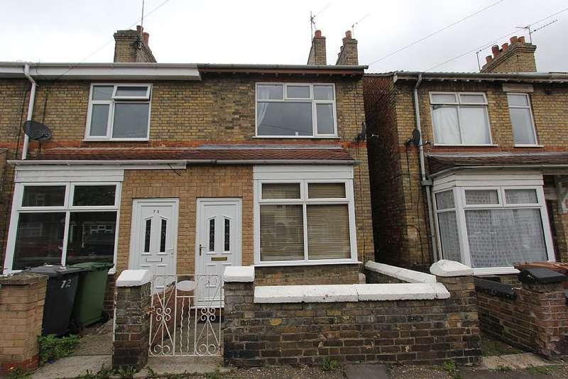 2 Bedrooms End Of Terrace House for sale in Belsize Avenue, Peterborough, Cambridgeshire, PE2 9JA