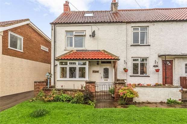 4 Bedrooms End Of Terrace House for sale in Front Street, Appleton Wiske, Northallerton, North Yorkshire
