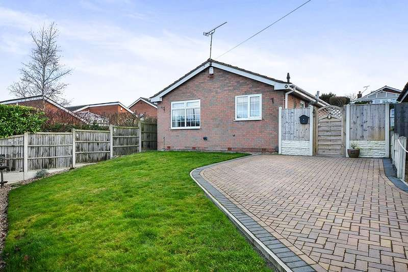 2 Bedrooms Detached Bungalow for sale in Croft Close, Pinxton, Nottingham, NG16