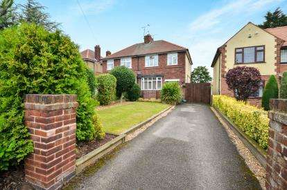 3 Bedrooms Semi Detached House for sale in Old Mill Lane, Forest Town, Mansfield, Nottinghamshire