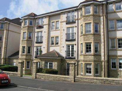 2 Bedrooms Flat for sale in Branklyn Court, Glasgow, Lanarkshire