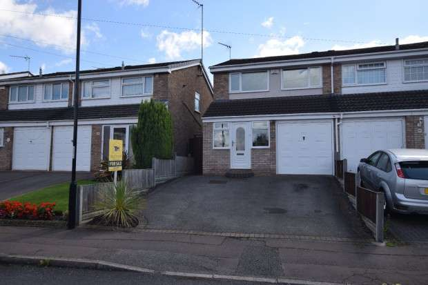 3 Bedrooms Semi Detached House for sale in Bridgeacre Gardens, Binley, Coventry, CV3