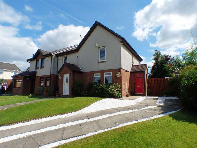 3 Bedrooms End Of Terrace House for sale in Dee Place, Gardenhall, EAST KILBRIDE