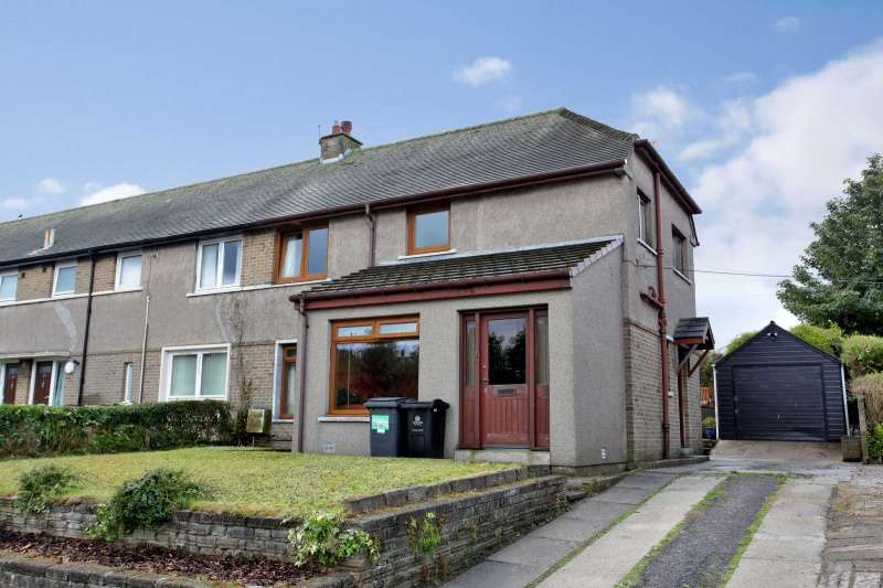 3 Bedrooms End Of Terrace House for sale in Danestone Terrace, Bridge of Don, Aberdeen, AB23 8JJ