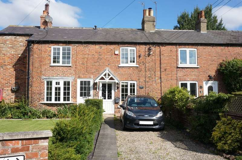 2 Bedrooms Cottage House for sale in Post Office Row, Bilton In Ainsty