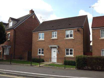 3 Bedrooms Detached House for sale in Valley Gardens Kingsway, Quedgeley, Gloucester, Gloucestershire