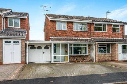 3 Bedrooms Semi Detached House for sale in Badgers Croft, Wildwood, Stafford, Staffordshire