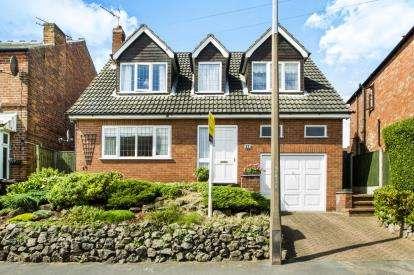 4 Bedrooms Detached House for sale in Stevens Road, Sandiacre, Nottingham, Derbyshire