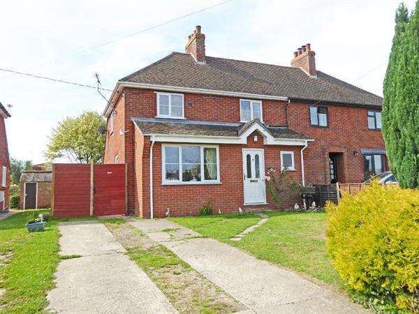 3 Bedrooms Semi Detached House for sale in School Road, Elmswell, BURY ST. EDMUNDS IP30 9EQ