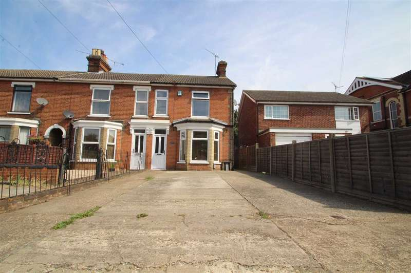 3 Bedrooms End Of Terrace House for sale in Felixstowe Road, Ipswich
