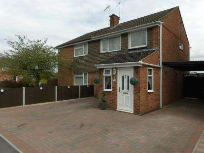 3 Bedrooms Semi Detached House for sale in Peartree Close, Anstey, Leicester, Leicestershire
