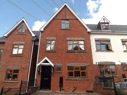 4 Bedrooms House for sale in Village Mews, Quinton, Birmingham, West Midlands