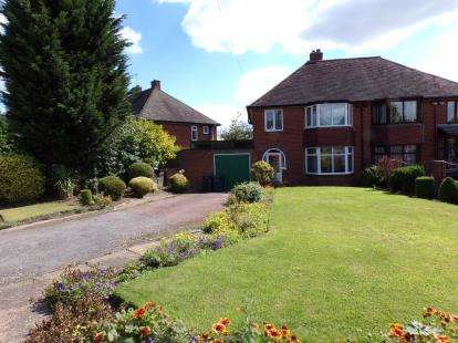 3 Bedrooms Semi Detached House for sale in Church Road, Yardley, Birmingham