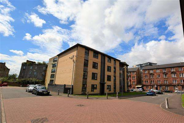2 Bedrooms Flat for sale in Arcadia Place, Glasgow