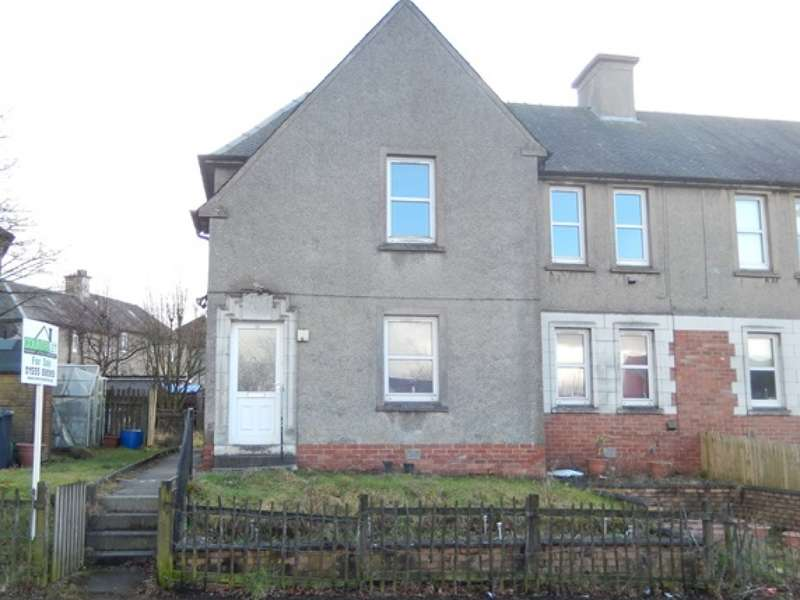 2 Bedrooms Flat for sale in 35 Woodpark, Lesmahagow, Lanark, ML11 0BS