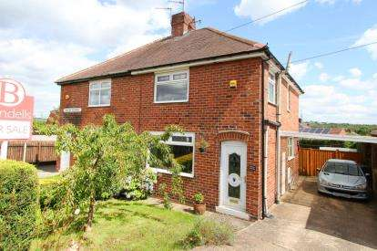 3 Bedrooms Semi Detached House for sale in Poplar Avenue, Beighton, Sheffield, South Yorkshire