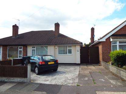 2 Bedrooms Bungalow for sale in Seaburn Road, Toton, Nottingham