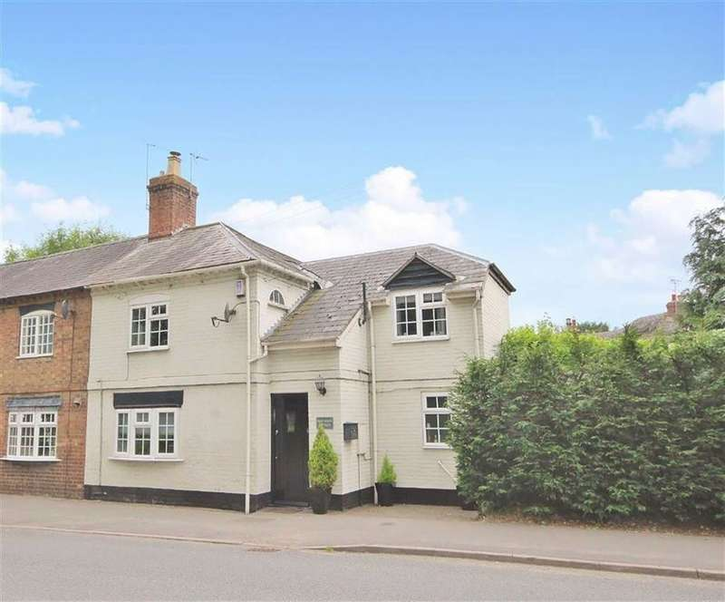 3 Bedrooms End Of Terrace House for sale in Rugby Road, Dunchurch, Warwickshire, CV22