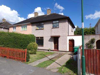 3 Bedrooms Semi Detached House for sale in Foxearth Avenue, Clifton, Nottingham