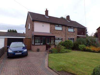 3 Bedrooms Semi Detached House for sale in Mackets Lane, Liverpool, Merseyside, L25