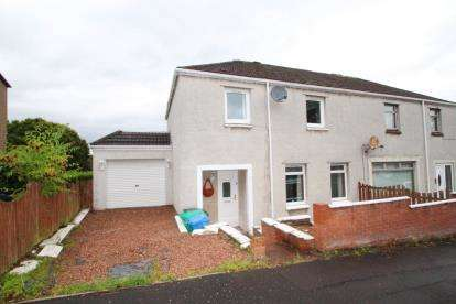3 Bedrooms Semi Detached House for sale in Cleish Gardens, Kirkcaldy