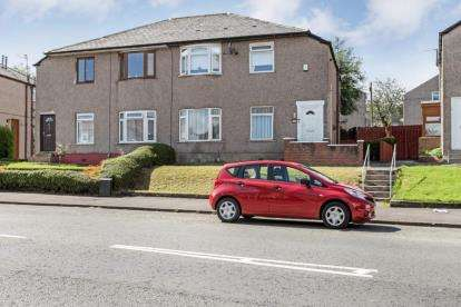 3 Bedrooms Flat for sale in Castlemilk Road, Glasgow