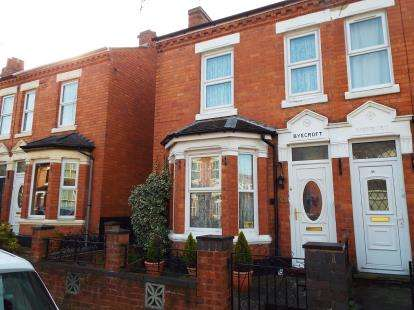 3 Bedrooms Semi Detached House for sale in Victoria Avenue, Worcester, Worcestershire