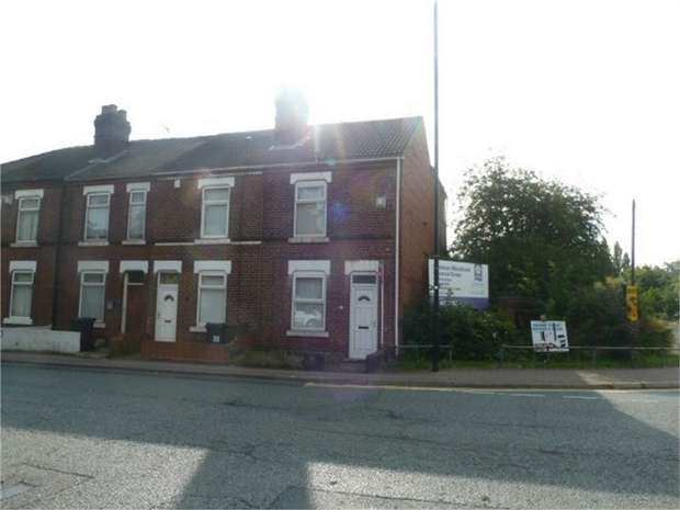 2 Bedrooms End Of Terrace House for sale in Rowms Lane, Swinton, Mexborough, South Yorkshire