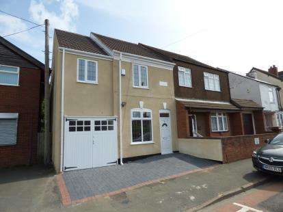 4 Bedrooms Semi Detached House for sale in Olive Lane, Halesowen, West Midlands