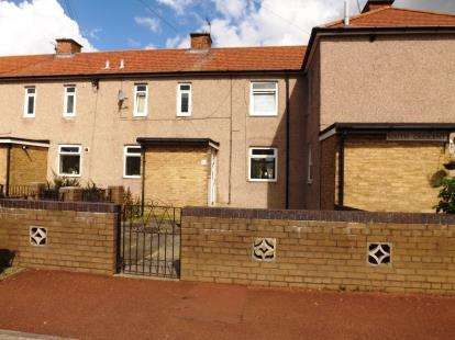 2 Bedrooms Terraced House for sale in South Crescent, Boldon Colliery, Tyne and Wear, NE35