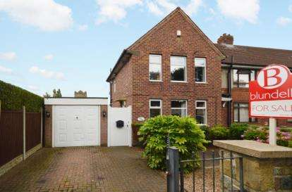 3 Bedrooms End Of Terrace House for sale in Halifax Road, Sheffield