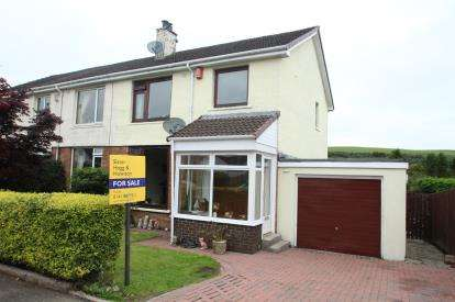 3 Bedrooms Semi Detached House for sale in Libo Avenue, Uplawmoor