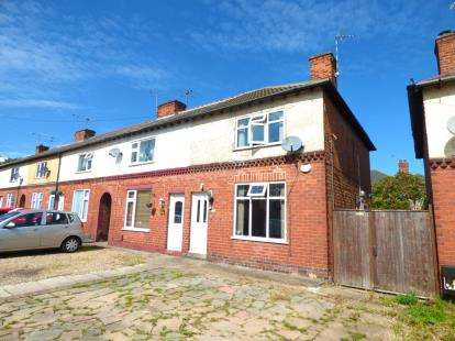2 Bedrooms House for sale in Arnold Avenue, Wigston, Leicester, Leicestershire