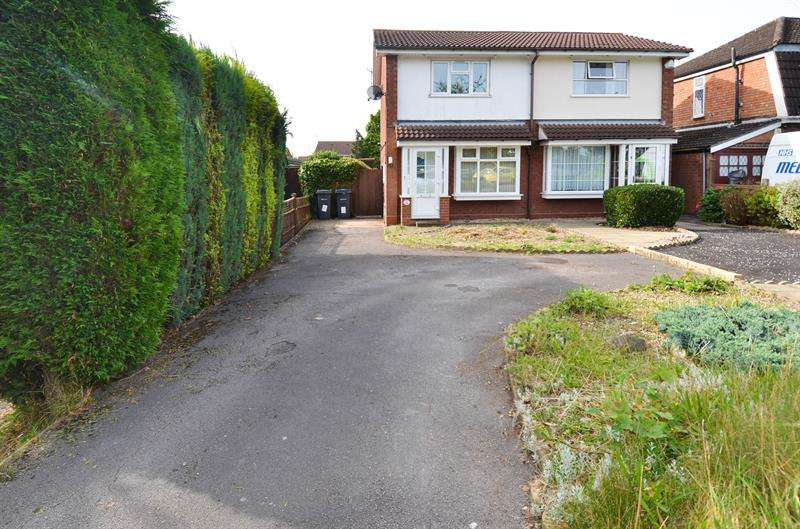 2 Bedrooms Semi Detached House for sale in Maypole Lane, Kings Heath, Birmingham
