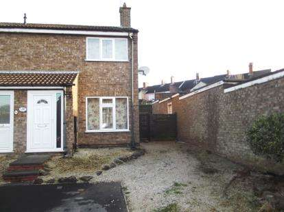 2 Bedrooms End Of Terrace House for sale in Jackson Street, Coalville