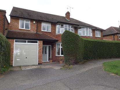 5 Bedrooms Semi Detached House for sale in Needham Avenue, Glen Parva, Leicester, Leicestershire