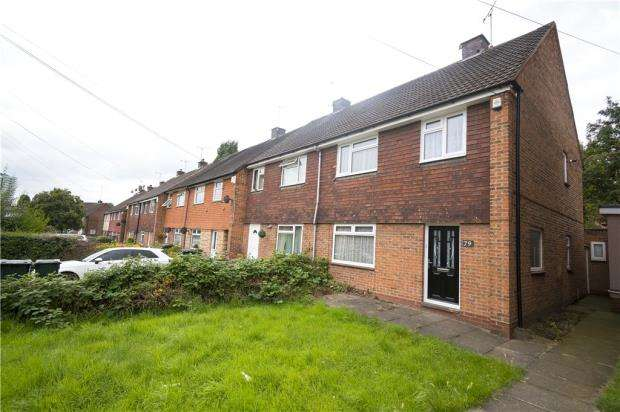 3 Bedrooms End Of Terrace House for sale in Proffitt Avenue, Courthouse Green, Coventry, West Midlands