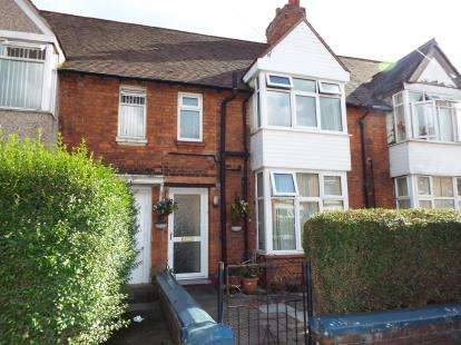 3 Bedrooms Terraced House for sale in Bedford Street, Crewe, Cheshire