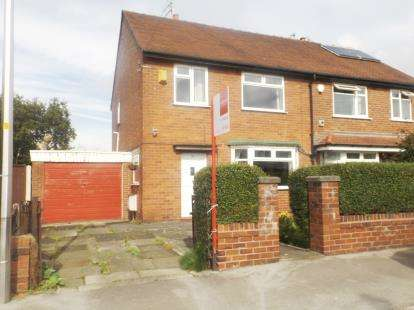 3 Bedrooms Semi Detached House for sale in Curzon Road, Offerton, Stockport, Chehsire