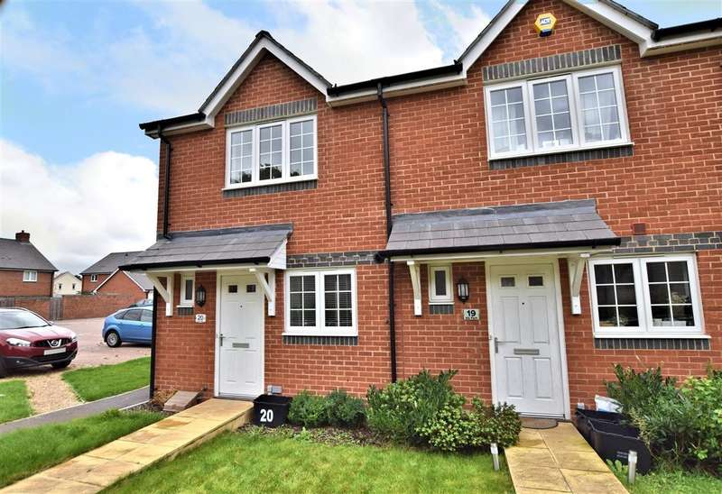 2 Bedrooms End Of Terrace House for sale in Elk Path, Three Mile Cross, Reading, RG7