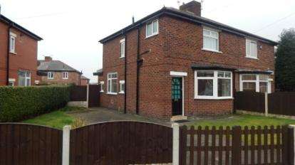 3 Bedrooms Semi Detached House for sale in Coronation Drive, Haydock, St. Helens, Merseyside