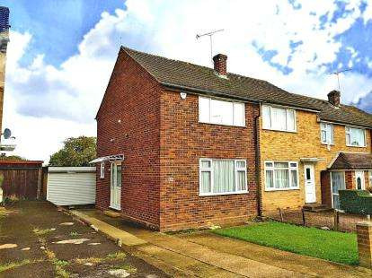 2 Bedrooms End Of Terrace House for sale in Heaton Grange, Romford, Essex