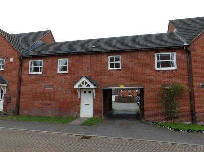 2 Bedrooms Flat for sale in Flanagan Way, Coalville