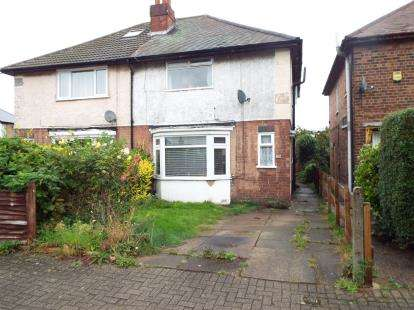 2 Bedrooms Semi Detached House for sale in Fletcher Road, Beeston, Nottingham