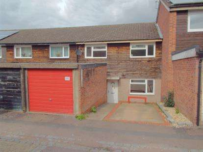 3 Bedrooms Terraced House for sale in Lomond Crescent, Leicester