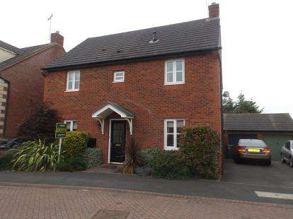 4 Bedrooms Detached House for sale in Saxifrage Place, Kidderminster, Worcestershire