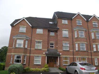 2 Bedrooms Flat for sale in Royal Court Drive, Bolton, Greater Manchester, BL1