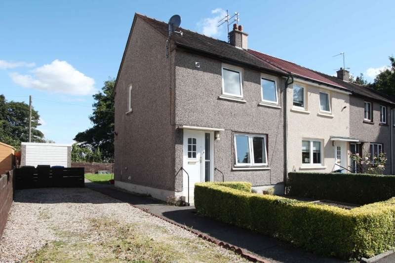 2 Bedrooms End Of Terrace House for sale in Paterson Place, Bonnybridge, FK4 1BE