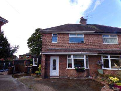 3 Bedrooms Semi Detached House for sale in Chestnut Avenue, Cadishead, Manchester